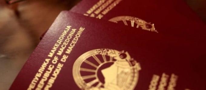 MPB nuk do të lëshojë pasaporta për çdosecilin  ja kush ka përparësi